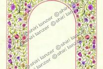 06 - קשת פרחים