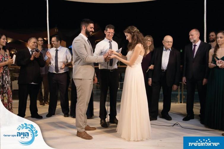 החתונה של ליאהב ואפרת. צילום: רוני פוקס