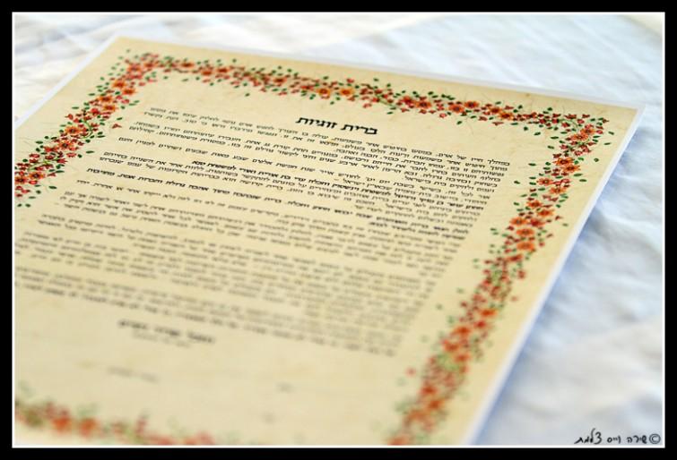 המימד המשפטי של החתונה – שאלות ותשובות