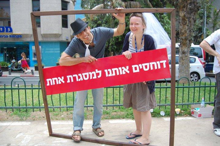 נקודות ציון לסבך המשפטי של נישואין בישראל